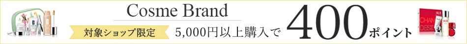 美容室・ネイル・マッサージ・エステの即時ネット予約で10倍ポイントプレゼント Rakuten BEAUTY
