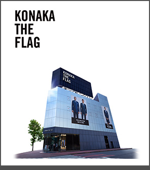 KONAKA THE FLAG