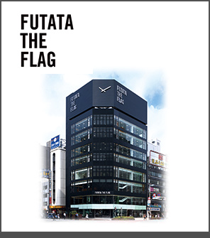 FUTATA THE FLAG