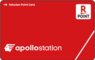 apollostationグループ