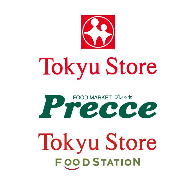 東急ストア、プレッセ、プレッセShibuya、東急ストアフードステーション