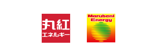 丸紅エネルギー