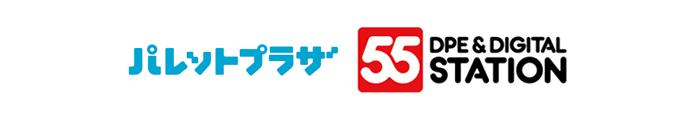 パレットプラザ・55ステーション・スタジオパレット