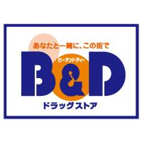 B&Dドラッグストア